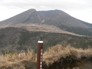 2011 12-21 白鳥山~池巡り 016